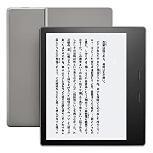 Kindle Oasis (Newモデル) 32GB、Wi-Fi、電子書籍リーダー
