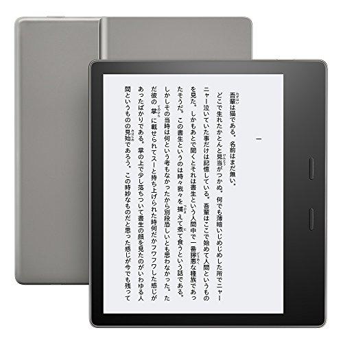 7インチ液晶、防水仕様の「Kindle Oasis」登場 〜プライム会員は4,000円オフ