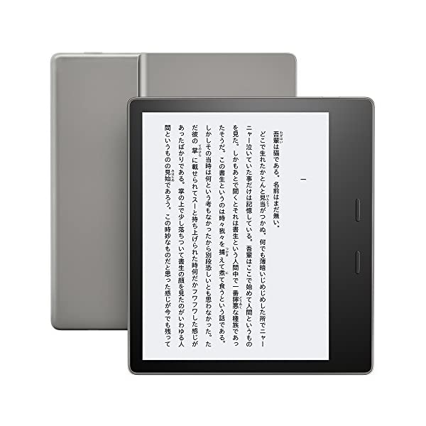 Kindle Oasis、電子書籍リーダー、W...の紹介画像1
