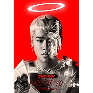 NEOTOKYO FOREVER(DVD付)(スマプラ対応)