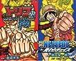 ONE PIECE × トリコ JHF 3D コミックス (ジャンプコミックス)