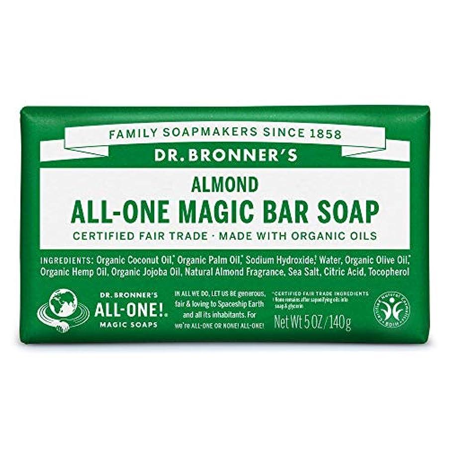 最終的に腸最少ドクターブロナー マジックソープバー AL(アーモンド) オーガニック固形せっけん