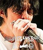 渋谷すばる LIVE TOUR 2016 歌(初回プレス仕様) [Blu-ray]の画像