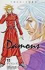Damons 第11巻