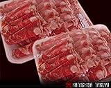 ラム肉しゃぶしゃぶ用 500g入×2パック