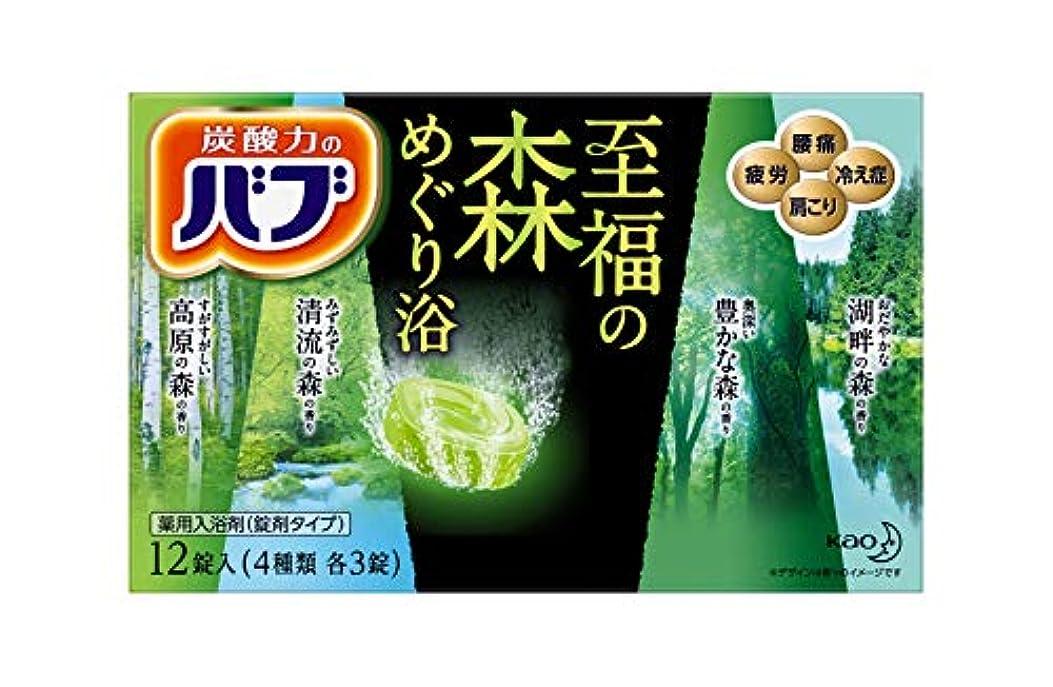 ベットボンドキャラクターバブ 至福の森めぐり浴 12錠入 (4種類各3錠入)