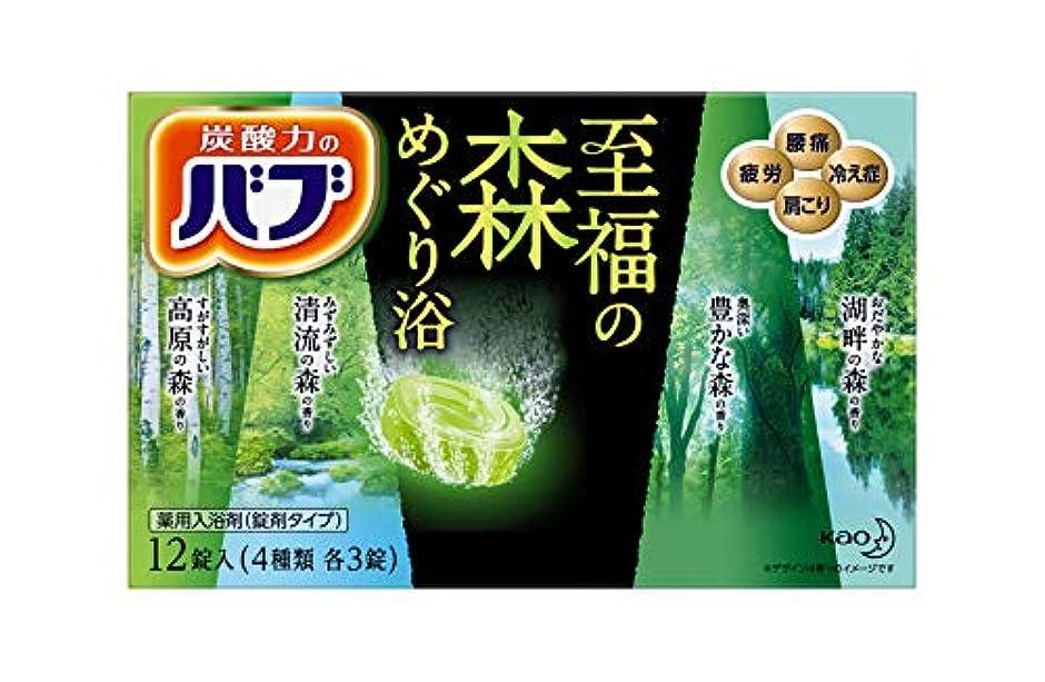 シャッフルサイトライン理容師バブ 至福の森めぐり浴 12錠入 (4種類各3錠入)
