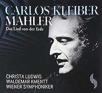 Das Lied Von Der Erde [Christa Ludwig, Carlos Kleiber] [Wiener Symphoniker: WS007] by Christa Ludwig (2014-12-20)