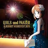 『ガールズ&パンツァー』オーケストラ・コンサート〜Herbst Musikfest 2015〜CD