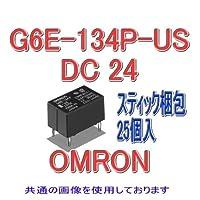 オムロン(OMRON) G6E-134P-US DC24 (25個入) マイクロリレー NN