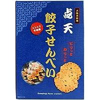 大阪土産 点天 餃子せんべい 専用紙袋付き