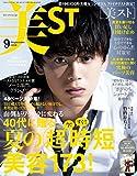 美ST(ビスト) 2018年 09 月号 表紙:竹内涼真[雑誌]