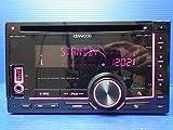 KENWOOD (ケンウッド) MP3/WMA/AAC対応デュアルサイズ CD/USBレシーバー [ KENWOOD ] DPX-U500