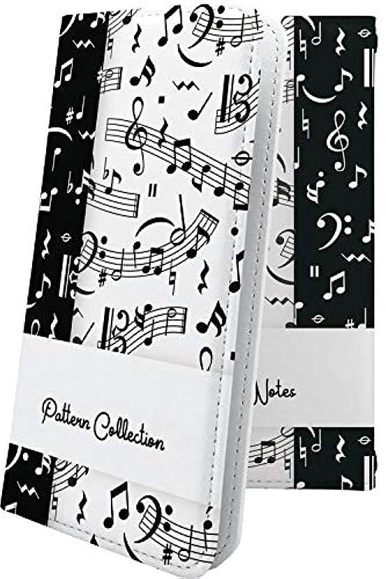 さまよう侵入ずるいZenFone Go ZB551KL ケース 手帳型 デザイン イラスト 音楽 音符 ゼンフォン4 ゼンフォーン4 ゴー ロゴ ワンポイント ロゴ入り zenfonego 楽器 音楽 音符