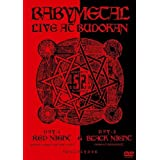 Live at Budokan: Red Night & Black Night Apocalyps [DVD]