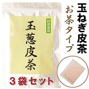 玉ねぎ皮茶 お茶 30包×3袋セット 村田食品の玉ねぎ皮茶 お茶ティーパックタイプ