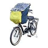 My Pallas(マイパラス) 自転車チャイルドシート用レインカバー 無地ツートン 前用 フロント用 IK-009 イエロー