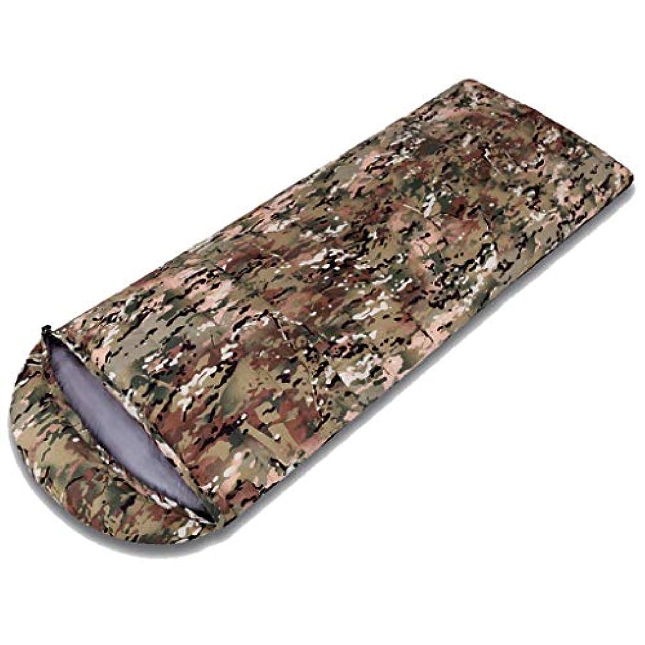 浮く治安判事ピーブ携帯用超軽い寝袋の防水封筒は屋外の屋内のためのキャンプの下で鴨します