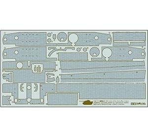 タミヤ 1/35 ディテールアップパーツシリーズ No.47 ドイツ陸軍 タイガーI コーティングシートセット プラモデル用パーツ 12647
