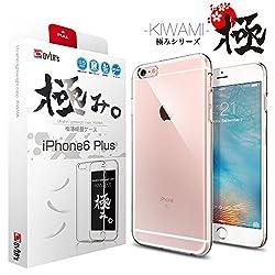 【 極みシリーズ -KIWAMI- 】0.5mm / 7.8g  TPU クリア ケース