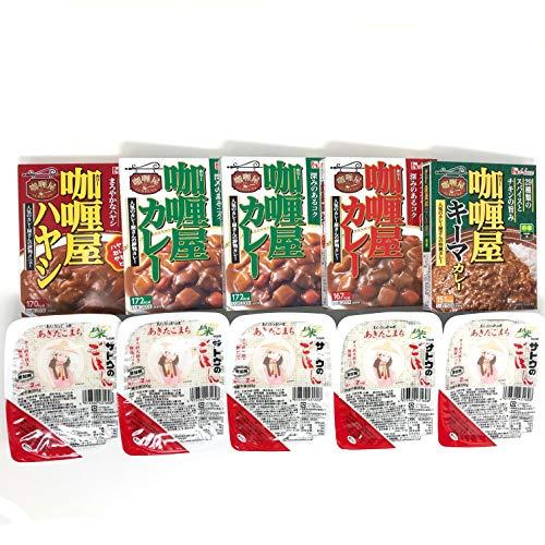 カリー屋カレー アソートセット5食&サトウのごはん 秋田県産...