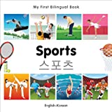 Sports (My First Bilingual Book) 画像