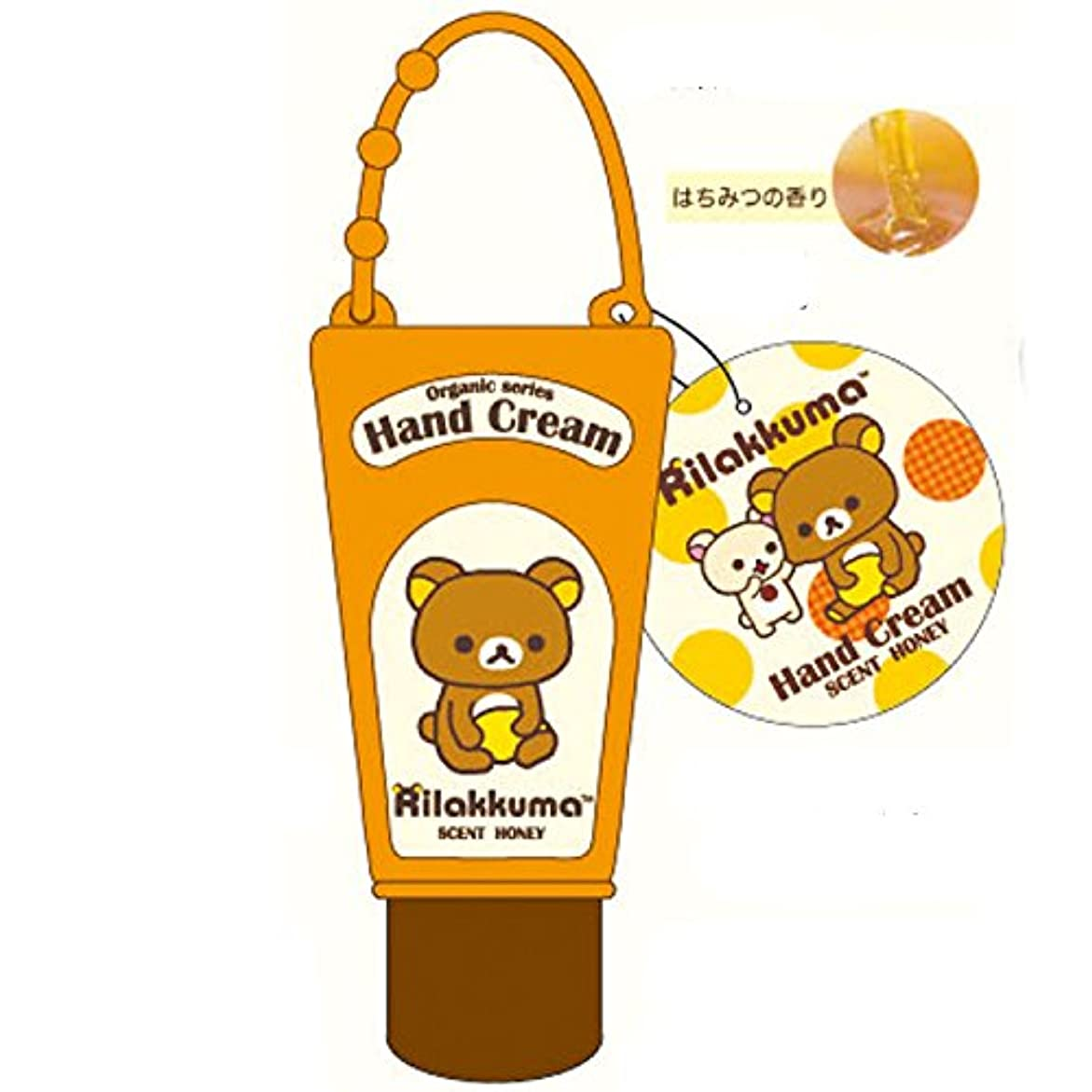 入場料追放可動カバー付きハンドクリーム リラックマ 30g