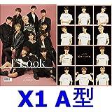 表紙:X1 1ST LOOK182号 A型(2019)【4点構成】本册 X1ポスター X1はがき2枚 韓国雑誌 1STLOOK182号 韓国歌手 k-pop エックスワン VERIVERY