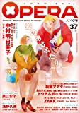OPERA Vol.37 (EDGE COMIX)