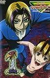 魔人探偵脳噛ネウロのアニメ画像