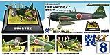 童友社 1/100 翼コレクションEX 第8弾「零戦最強撃墜王」零戦52型 岩本徹三搭乗機
