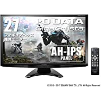 I-O DATA ゲーミングモニター ディスプレイ 27型 LCD-RDT272XPB (AH-IPSパネル/3.2ms/5年保証/土日もサポート)