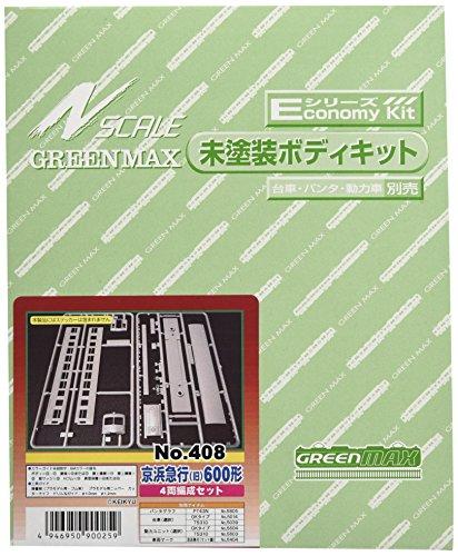 Nゲージ 408 エコノミーキット 京浜急行 旧 600形 4輛編成   グリーンマックス
