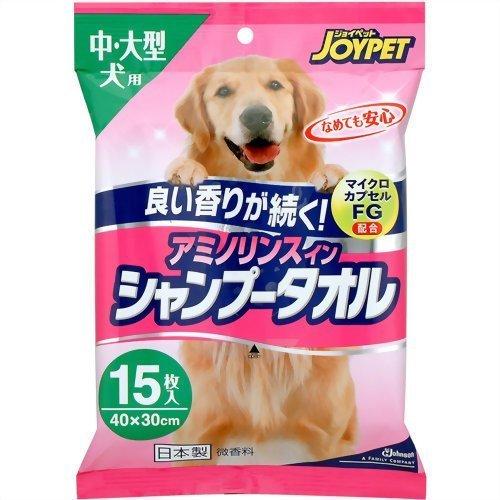 ジョイペット アミノリンスインシャンプータオル 中 大型犬用 15枚入