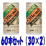 ダイドー ブレンドコーヒー 185g缶 60本セット (30本入×2)