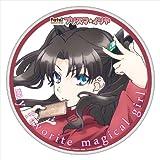 Fate/kaleid liner プリズマ☆イリヤ デカンバッチ (25cm) 凛