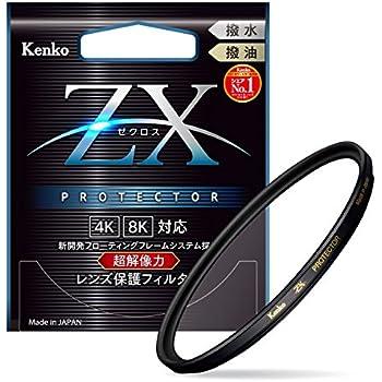 Kenko レンズフィルター ZX プロテクター 72mm レンズ保護用 撥水・撥油コーティング フローティングフレームシステム 日本製 272329