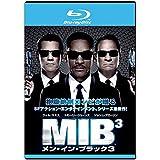 MIB メン・イン・ブラック 3 ブルーレイディスク