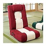 インテリア 家具 便利 おしゃれ レバーリクライニングしっかり座椅子(フロアチェア) ウレタンパッド仕様 レッド(赤)