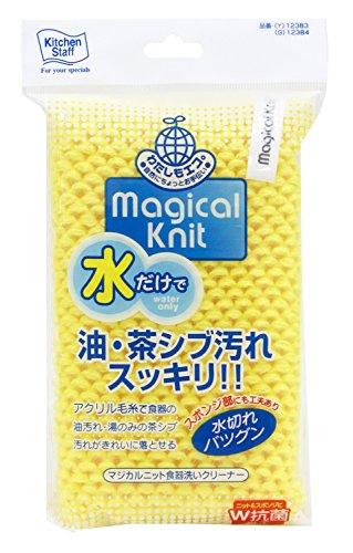 東和産業 キッチンスポンジ マジカルニット 食器洗い クリー...