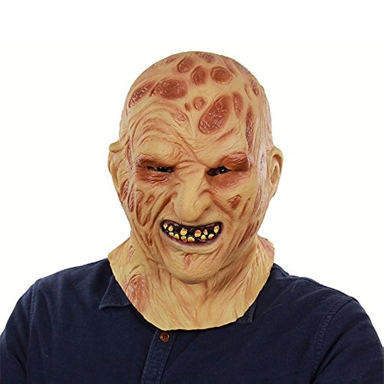 ゲートペアスパイハロウィンゴーストフェスティバル対外貿易ラテックス火災燃える顔腐肉ヘッドカバーホラー腐った顔ゾンビゾンビフェイスマスク