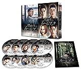 刑務所のルールブック DVD-BOX1[DVD]