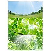 グランイメージ A512 グリーンシャワー(ロイヤリティフリー写真素材集)