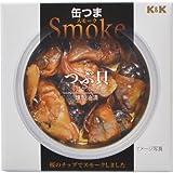 K&K 缶つまSmoke つぶ貝 35g