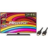ハイセンス  43V型 4K 液晶テレビ BS/CS 4Kチューナー内蔵 レグザエンジンNEO搭載 Works with Alexa対応 43A6800 (HDMIケーブル(1.8m) 付)