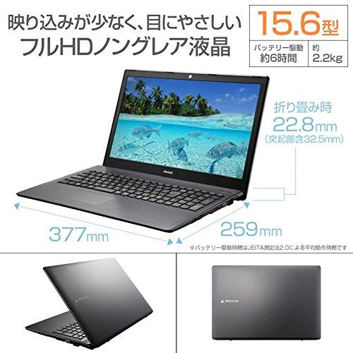 mouseノートパソコン MB-BNBI5081SAB-ZBY Corei5-7200U/8GBメモリ/120GB SSD/1TB HDD/Win 10/Office H&B