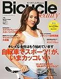 BICYCLE BEAUTY (バイシクル ビューティー) 2011年 07月号 [雑誌] 画像