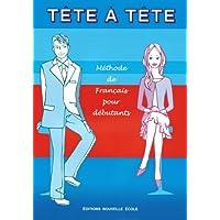 TETE A TETE (Methode de francais) テタテットゥ フランス語教材