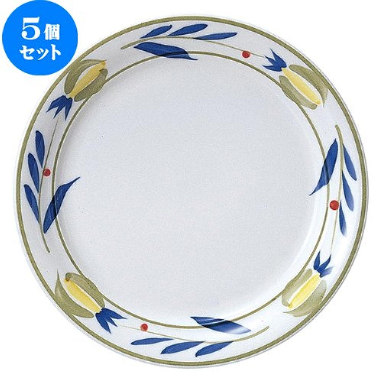 5個セット フィオーレ 27.5cm ディナー皿 [ D 27.5 x H 3.2cm ] 【 大皿 】 【 飲食店 レストラン ホテル カフェ 洋食器 業務用 】