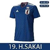アディダス サッカー日本代表 2018 ホームレプリカユニフォーム半袖 19.酒井宏樹 cv5638 M